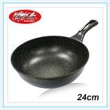《闔樂泰》金太郎奈米銀鑄造雙面炒鍋-24cm
