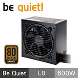 Be Quiet L8-600W /80 PLUS銅牌
