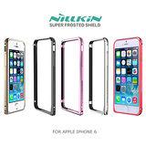NILLKIN APPLE iPhone 6 4.7 吋 哥特系列 太空鋁合金金屬邊框