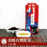 【台灣茶人】頂級台灣紅茶(台茶之美高山紅系列)