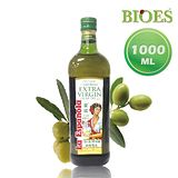 萊瑞特級冷壓100%純橄欖油 ( 1000ml )