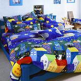 義大利Fancy Belle X Malis《房間裡的遊戲》特大四件式雪芙絨被套床包組