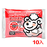 三樂事 快樂羊黏貼式暖暖包12hrs10入