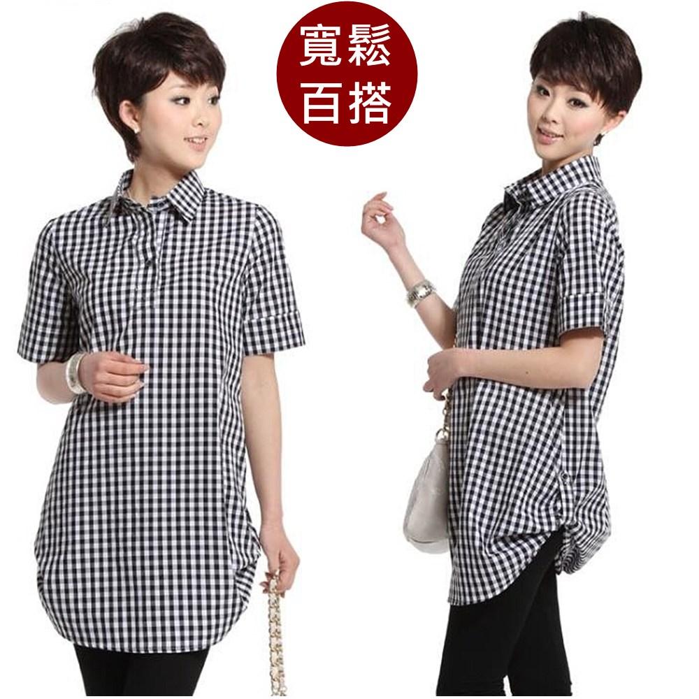 【韓系女衫】(中大碼) 黑白格紋寬鬆短袖長板休閒襯衫