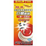 新鱷魚多功能氣霧式殺蟲劑-白蟻蟎蟑用60g 12入/組