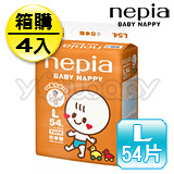 日本王子 nepia 紙尿布L-54片x4包