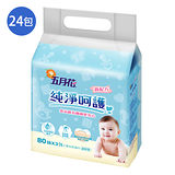 五月花嬰兒柔濕巾超厚型80抽*24包(箱)