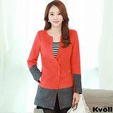 【KVOLL大尺碼】橙紅色拼接撞色羊毛呢大衣外套