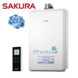 SAKURA櫻花 16L無線遙控數位恆溫熱水器H-1625/SH-1625(天然瓦斯NG1) 送LED手電筒