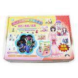 任選【BabyTiger虎兒寶】趣味磁鐵書 - 快樂家庭換裝磁貼遊戲盒