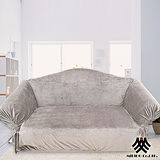 《M.B.H─米色濃情》DIY單人便利套沙發罩