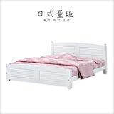 日式量販 百葉流線5尺白色實木雙人床架