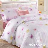 《HOYACASA 夢花菲語》雙人四件式天絲兩用被床包組