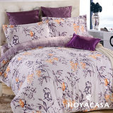 《HOYACASA 依戀》雙人四件式短毛絨兩用被床包組