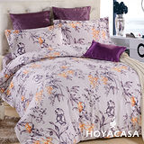 《HOYACASA 依戀-單版》雙人四件式短毛絨兩用被床包組