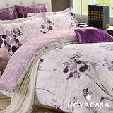 《HOYACASA 飛絮》雙人四件式短毛絨兩用被床包組