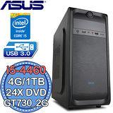 華碩B85平台【忍者傳說】Intel第四代i5四核 GT730-2G獨顯 1TB燒錄電腦