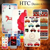VXTRA HTC Desire 620 dual sim / D620u 藝術彩繪保護殼 背蓋