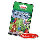 美國瑪莉莎 Melissa & Doug 神奇水畫冊 - 可愛動物