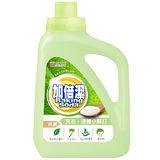 加倍潔洗衣液體小蘇打-抗菌洗衣精2400g