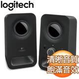 Logitech 羅技 Z150 兩件式音箱《雙色任選》