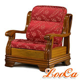 【LooCa】鳳仙紅全開式沙發坐靠墊(3入)