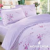 《HOYACASA 花語芬芳》雙人四件式短毛絨兩用被床包組
