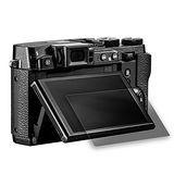 Kamera 相機保護貼 for Fujifilm X30