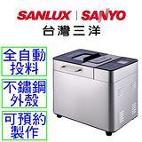 台灣三洋SANLUX製麵包機(SKB-8202)