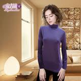 【安吉絲】半高領橫紋內磨毛柔軟彈力發熱衣.內搭外穿都適合/M-L.L-XL(紫黑條紋)