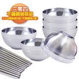【三零四嚴選】304不鏽鋼隔熱碗筷組(12cm隔熱碗6個+筷子6雙)