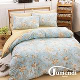 【法國Jumendi-漫步萊茵】加大四件式精梳棉兩用被床包組