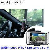 Just Mobile Xtand Go Z1 通用型超級車用支撐架/支援iPhone HTC Samsung Sony