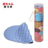 奶油獅吸盤式浴盆止滑墊(3色)