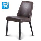 【椅吧】 現代工業風皮革休閒椅
