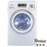 Whirlpool惠而浦15公斤洗烘脫3合1滾筒洗衣機 WD15R