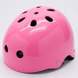 【D.L.D多輪多】專業直排輪 溜冰鞋 自行車 安全頭盔 粉紅色