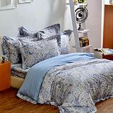 法國CASA BELLE《亞緹索菲》雙人四件式長絨棉天絲舖棉兩用被床包組