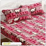 【eyah】珍珠搖粒絨雙人床包枕套三件組-耶誕天使