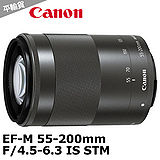 Canon EF-M 55-200mm F4.5-6.3 IS STM (平輸-拆鏡).-送保護鏡(52)+拭鏡筆+鏡頭袋