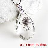 石頭記 綠幽靈水晶項鍊-聚財-6.5g