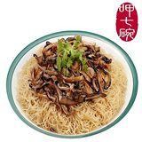 呷七碗美食 媽媽味炒炊粉2件組 (550g/組)