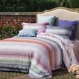 Lily Royal 伯格 天絲 雙人八件式兩用被床罩組