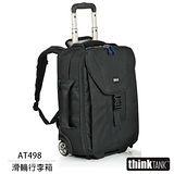 【結帳再折扣】ThinkTank 創意坦克 Airport TakeOff (滑輪行李箱,AT498)