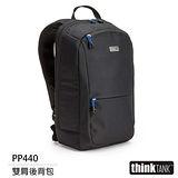 【結帳再折扣】ThinkTank 創意坦克 Perception Tablet 輕巧雙肩後背包 S/黑色 (PP440)