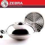 斑馬 ZEBRA 複合金雙耳炒鍋(附蒸盤) 42cm
