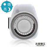 【太星電工】省電家族溫馨實用定時器/附感應燈    OTM409.