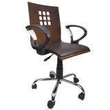 Logis 九宮格寬曲木皮墊事務椅/電腦椅
