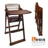 邏爵Logis BABY實木折合餐椅/兒童椅