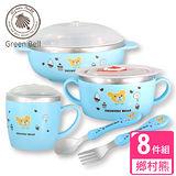 【GREEN BELL】#304不鏽鋼兒童餐具組-鄉村熊(藍色)
